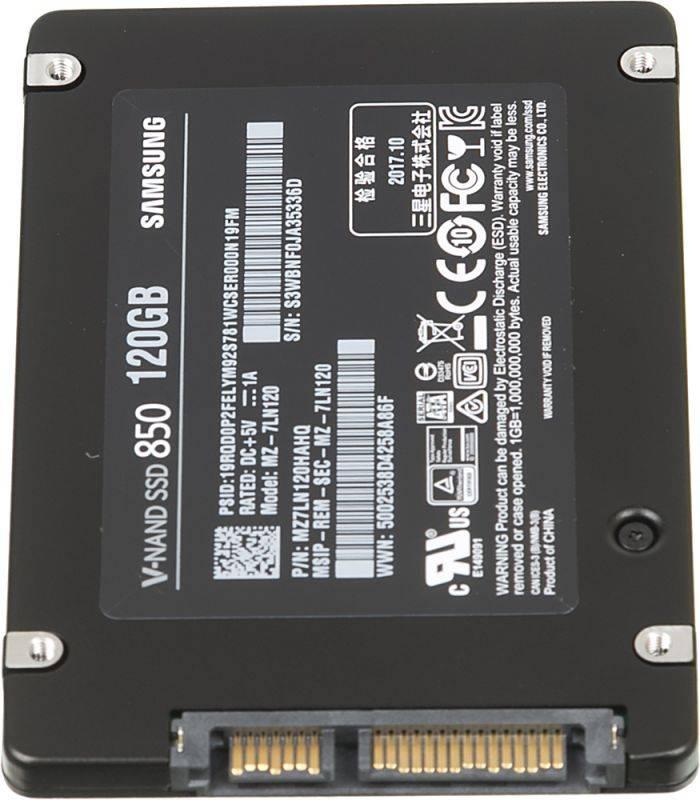 Накопитель SSD 120Gb Samsung 850 MZ-7LN120BW SATA III - фото 3