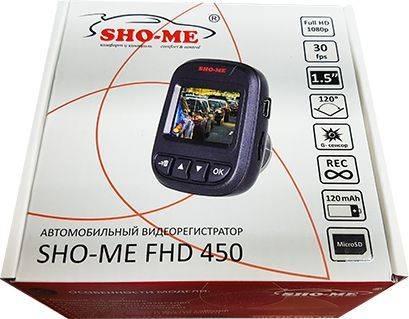 Видеорегистратор Sho-Me FHD-450 черный - фото 5