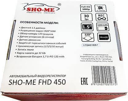 Видеорегистратор Sho-Me FHD-450 черный - фото 6