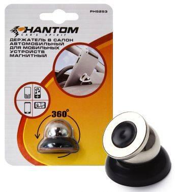 Держатель Phantom PH5253 черный/серебристый (148169)