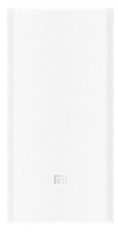 Мобильный аккумулятор XIAOMI Mi Power Bank 2 белый - фото 1