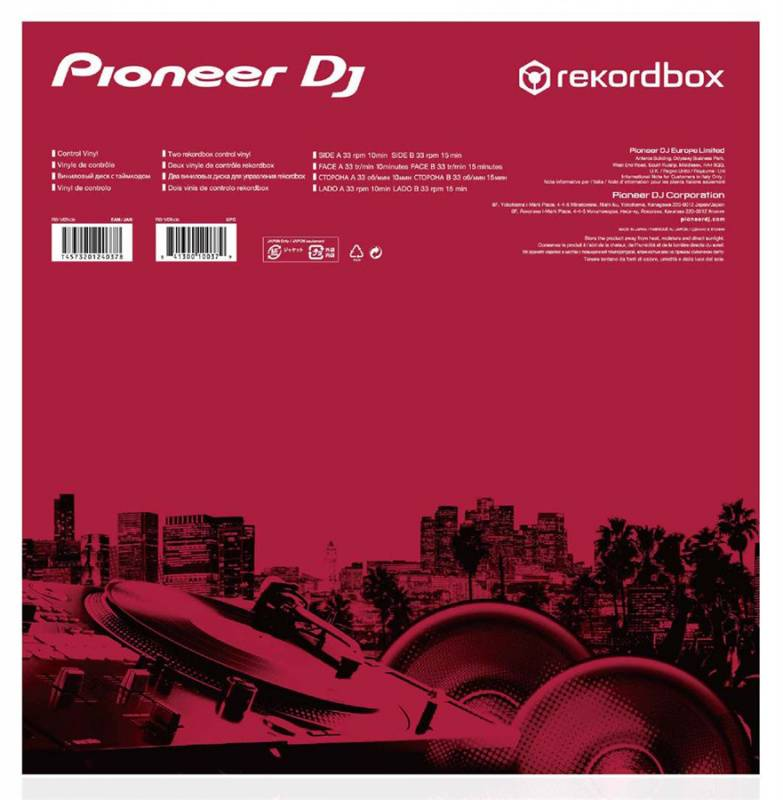 Диск Pioneer RB-VD1-CR - фото 2