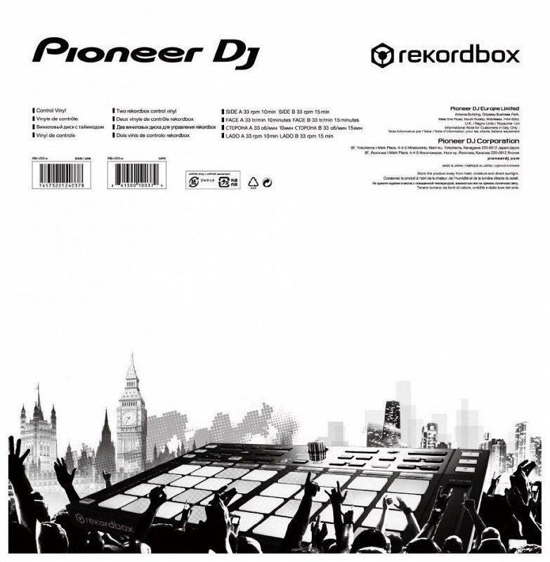 Диск Pioneer RB-VD1-W - фото 2