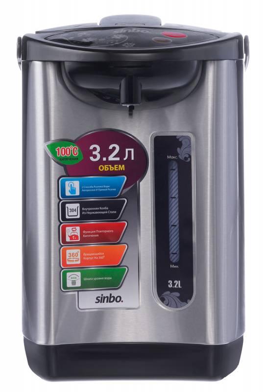 Термопот Sinbo SK 7380 черный/серебристый - фото 1