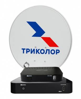 """Комплект спутникового телевидения Триколор GS B532M + GS C592 """"Европа"""" (комплект на 2 ТВ) черный (046/91/00048954)"""