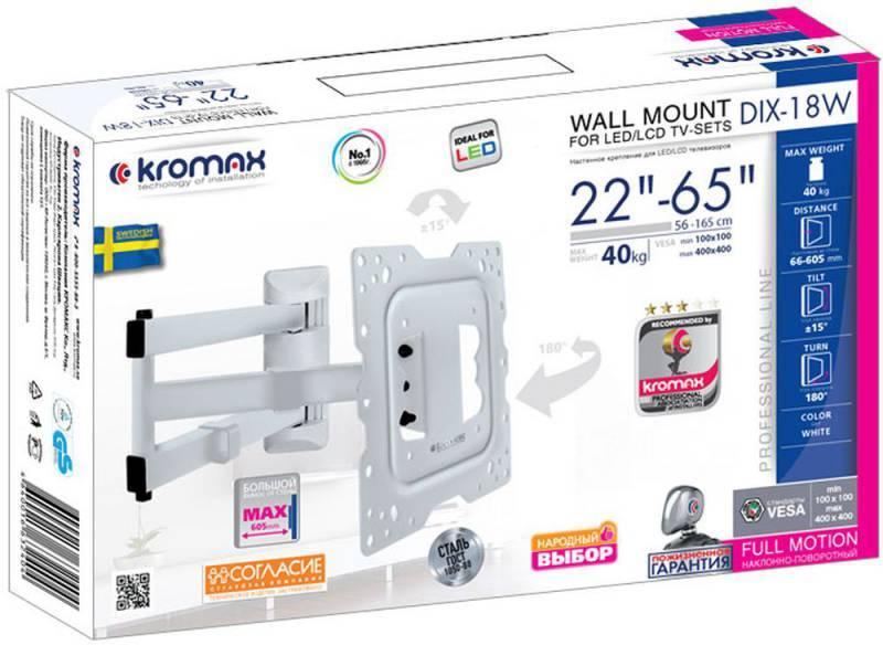 Кронштейн для телевизора Kromax DIX-18 белый (20225) - фото 4