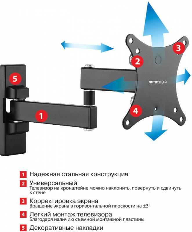Кронштейн для телевизора Arm Media MARS-02 черный (10181) - фото 3