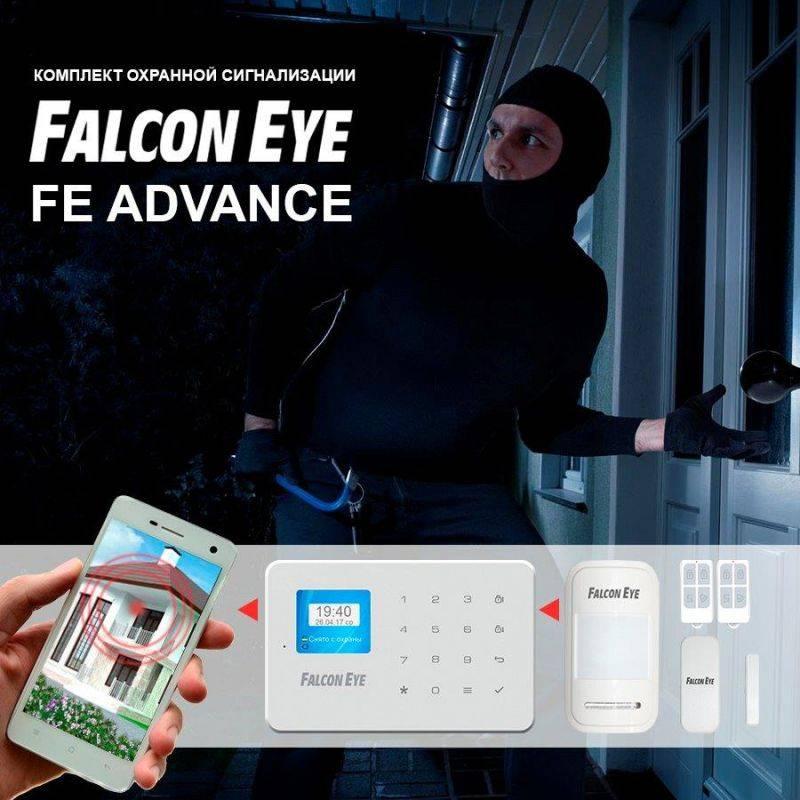 Комплект сигнализации беспроводной Falcon Eye FE Advance - фото 4