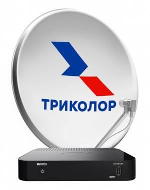 Комплект спутникового телевидения Триколор Сибирь Full HD GS B532M (046/91/00049152)