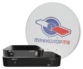 """Комплект спутникового телевидения Триколор GS B532M + GS C592 """"Сибирь"""" (комплект на 2 ТВ) черный (046/91/00049153)"""