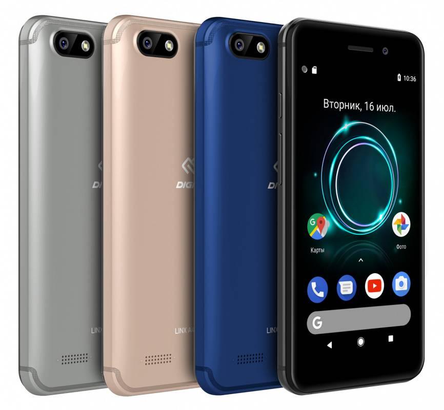 Смартфон Digma A453 3G Linx 8ГБ черный (LT4038PG) - фото 9