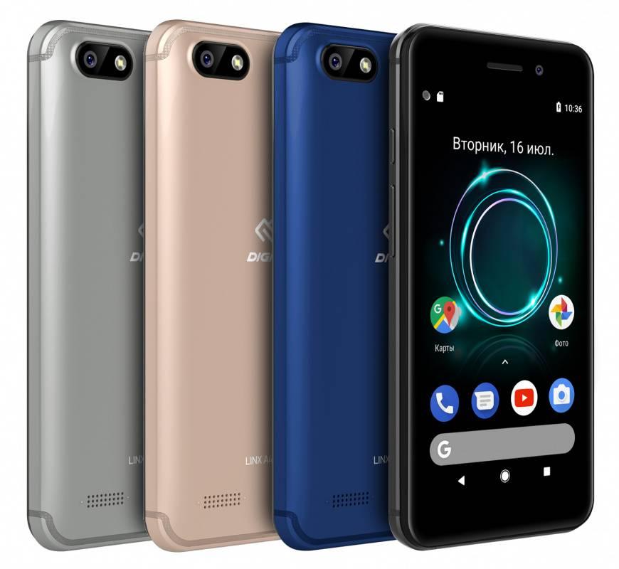 Смартфон Digma A453 3G Linx 8ГБ золотистый (LT4038PG) - фото 9