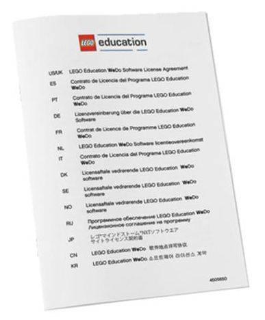 Лицензия ПО Lego Education для установки программного обеспечения NXT 2.0 [2000078] - фото 1
