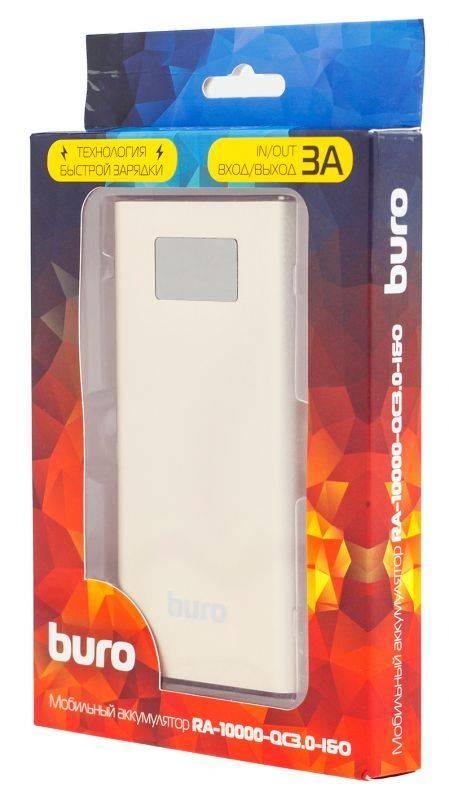 Мобильный аккумулятор BURO RA-10000-QC3.0-I&O золотистый - фото 7