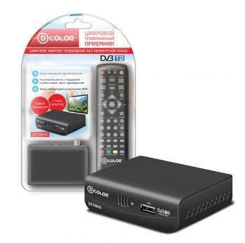 Ресивер DVB-T2 D-Color DC700HD черный
