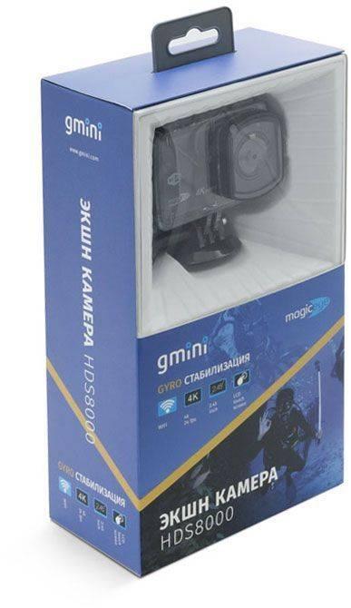 Экшн-камера Gmini MagicEye HDS8000 черный - фото 7