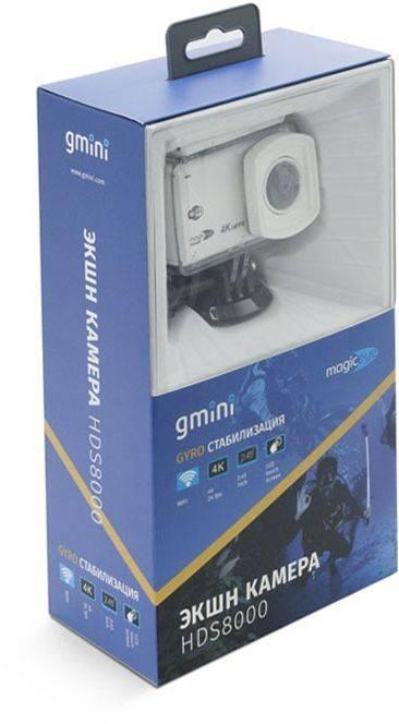 Экшн-камера Gmini MagicEye HDS8000 белый - фото 7