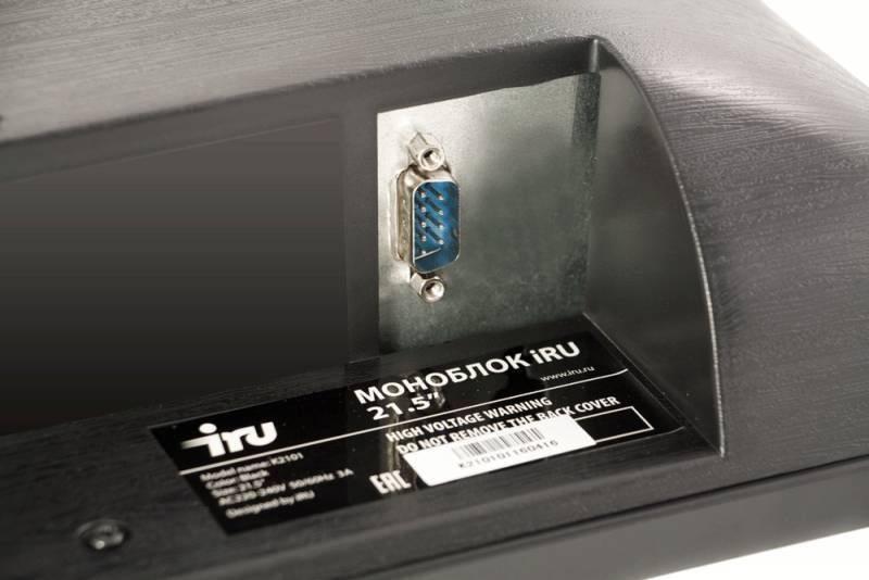 """Моноблок 21.5"""" IRU Office K2114 черный (1015230) - фото 9"""