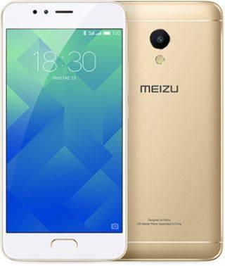 Смартфон Meizu M612H M5s золотистый, встроенная память 32Gb, дисплей 5.2 1280x720, Android 6.0, камера 13Mpix, поддержка 3G, 4G, 2Sim, 802.11bgn, BT, GPS, microSDHC до 128Gb (M612H_32GB_GOLD)
