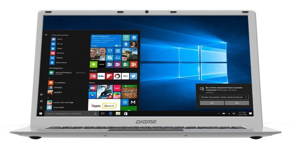 "Ноутбук 15.6"" Digma EVE 605 серебристый - фото 3"