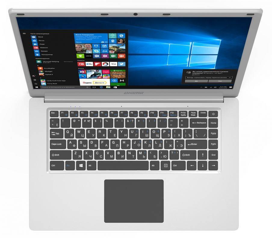 "Ноутбук 15.6"" Digma EVE 605 серебристый - фото 4"