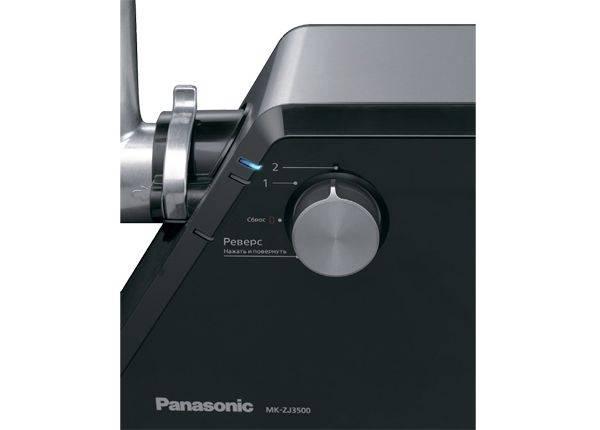 Мясорубка Panasonic MK-ZJ3500KTQ черный/серебристый - фото 2