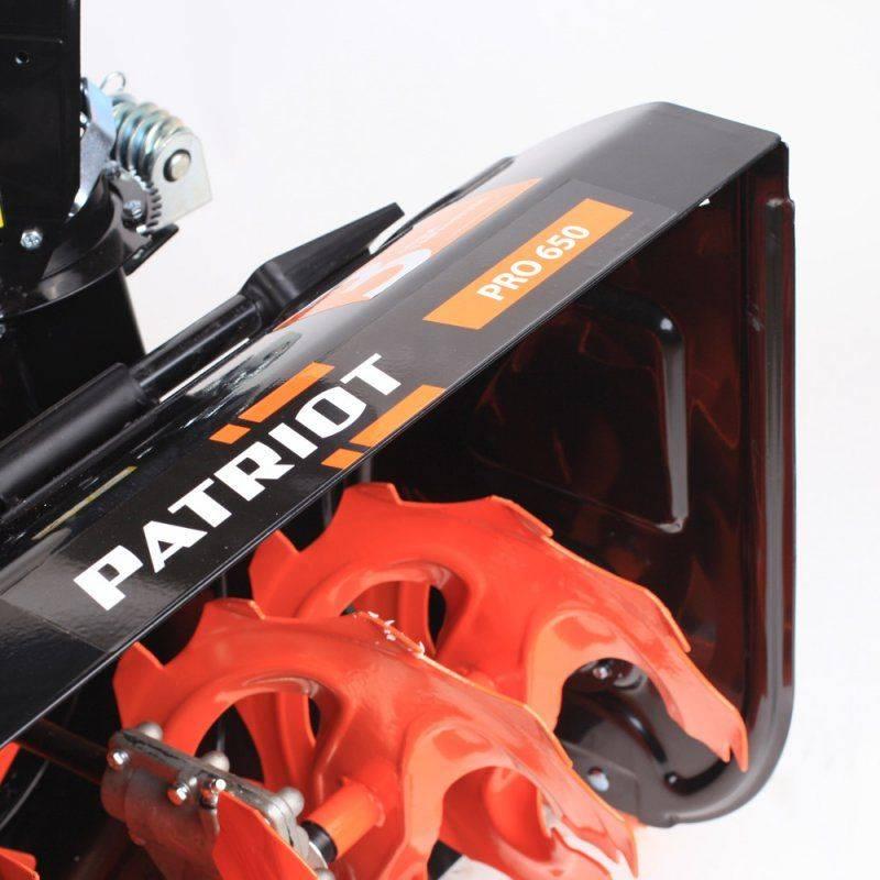 Снегоуборщик бензиновый Patriot PRO 650 (426108410) - фото 2