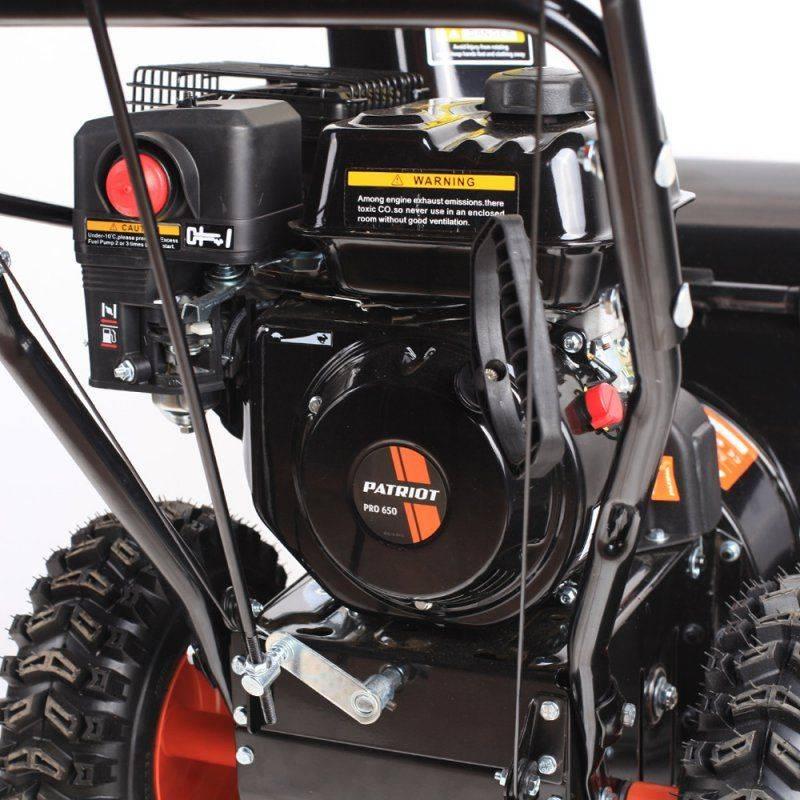 Снегоуборщик бензиновый Patriot PRO 650 - фото 5