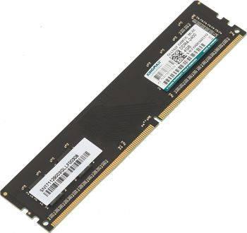 Модуль памяти DIMM DDR4 4Gb Kingmax (km-ld4-2400-4gs)