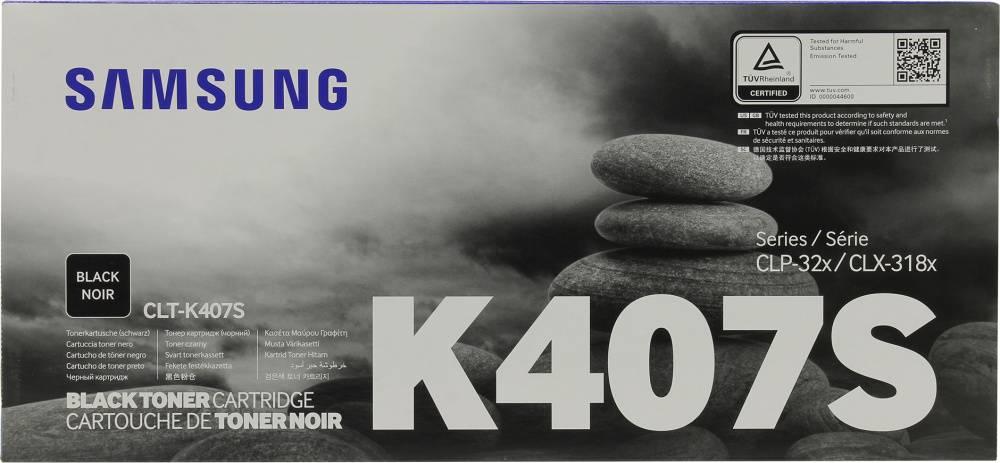 Картридж Samsung CLT-K407S черный (SU132A) - фото 1