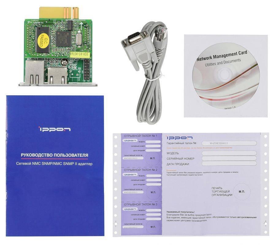Модуль Ippon NMC SNMP II card для Ippon Innova G2/RT II - фото 8