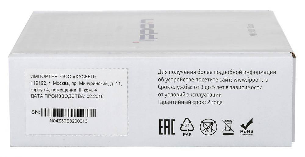 Модуль Ippon NMC SNMP II card для Ippon Innova G2/RT II - фото 12