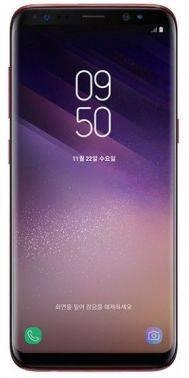 Смартфон Samsung Galaxy S8 SM-G950F 64ГБ красный (SM-G950FZRDSER)
