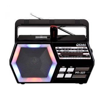 Радиоприемник Сигнал РП-227 черный (17830)