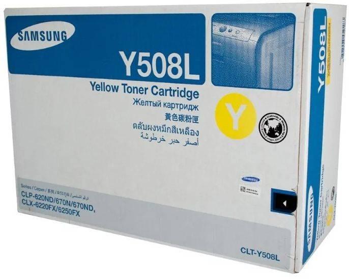 Картридж Samsung CLT-Y508L желтый (SU535A) - фото 2
