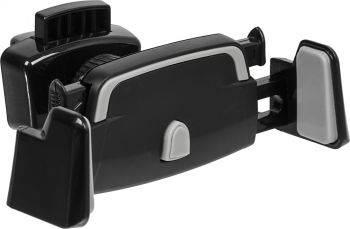 Держатель Wiiix HT-35V черный/серый