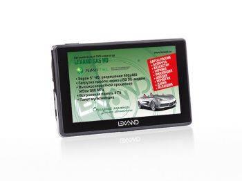 """GPS-навигатор Lexand SA5 HD 5"""" серый"""