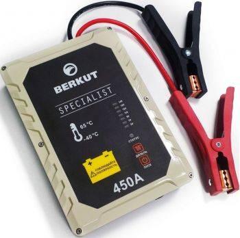 Пуско-зарядное устройство Berkut JSC450С