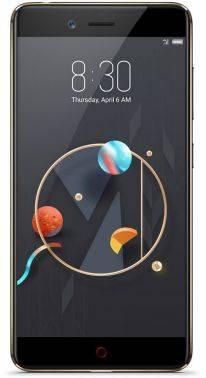 Смартфон Nubia Z17 Mini 64ГБ черный/золотистый (Z17 MINI)