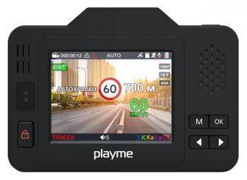 Видеорегистратор с антирадаром Playme Tetra P550 черный (P550 TETRA)