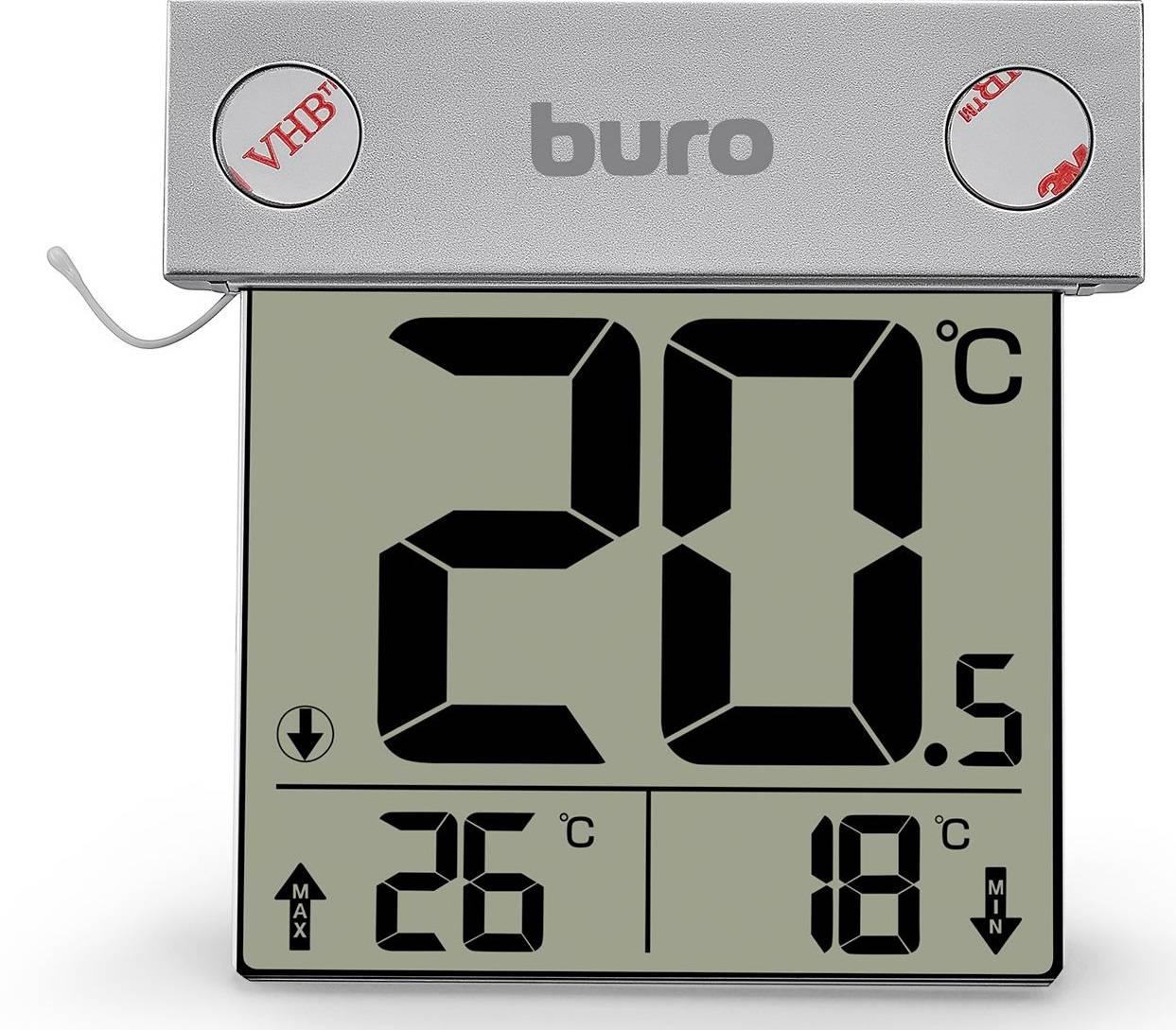 Термометр Buro P-6041 серебристый - фото 1