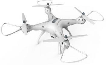 Квадрокоптер SYMA X8Pro белый