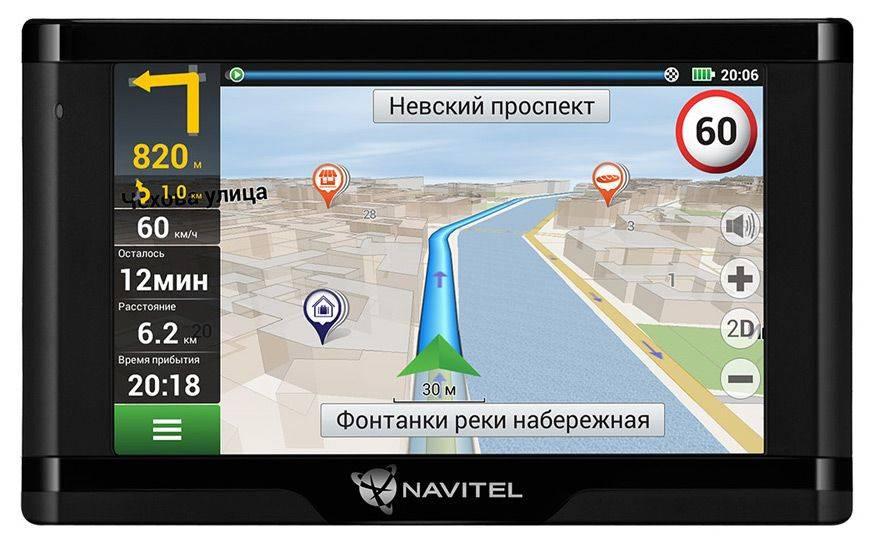 "GPS-навигатор Navitel E500 Magnetic 5"" серый - фото 1"