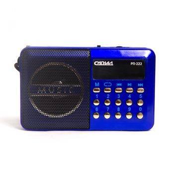 Радиоприемник Сигнал РП-222 синий/черный (17823)
