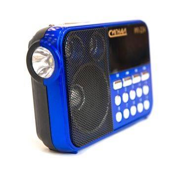 Радиоприемник Сигнал РП-224 черный/синий (17825)