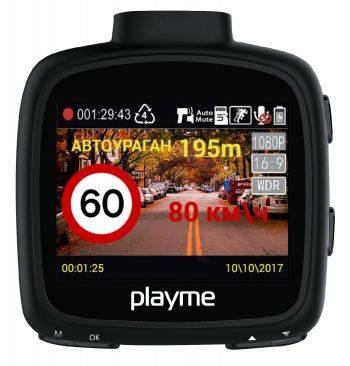 Видеорегистратор Playme Vita черный (PLAYME-VITA)