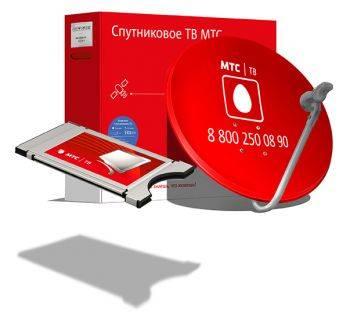 Комплект спутникового телевидения МТС №192 (192 (САМ МОДУЛЬ В КОМПЛЕКТЕ))