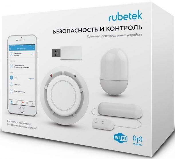 Комплект безопасность и защита Rubetek RK-3516 - фото 1