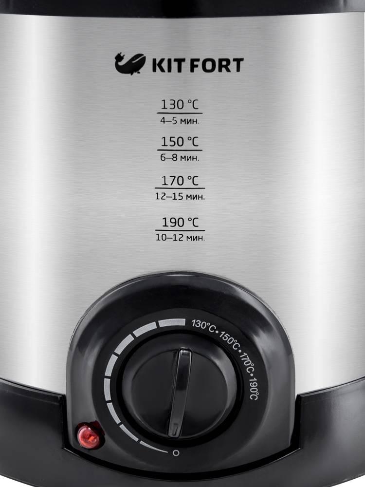 Фритюрница Kitfort KT-2011 серебристый/черный - фото 5