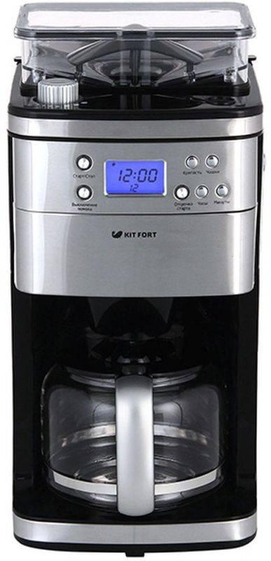 Кофеварка капельная Kitfort КТ-705 серебристый - фото 1